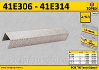Скобы J/53-6мм/1000шт к степлерам 41E903, 905, 906 TOPEX 41E306