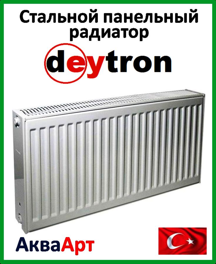 Стальной радиатор Deytron класс 22  300H х 1200L б. п.