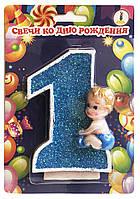 """Свеча цифра на торт """"Первый годик"""" пупс для мальчика с блестками"""