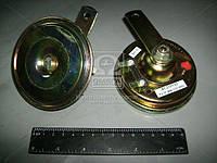 Сигнал звуковой ВАЗ 2106, 2101-2107-07 высокого тона (СОАТЭ). 2106-3721010-03