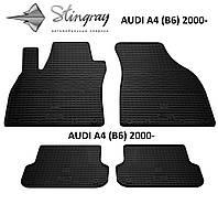 Коврики в салон резиновые Stingray AUDI A4 (B6) 2000