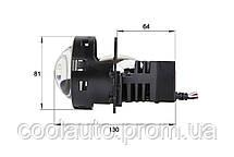 Комплект LED-линз Infolight Professional BI-LED, фото 3