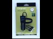 АЗУ авто зарядка 2 USB, 5A/5V 5в1