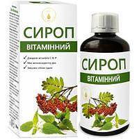 Вітамінний сироп 200мл