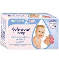 Вологі серветки Ніжна турбота ТМ Джонсонс Бебі / johnson's Baby №112