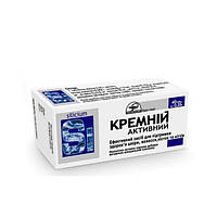 Кремній активний таблетки 0,25 г №80