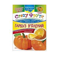 Тыква вяленая с натуральным вкусом апельсина 100г