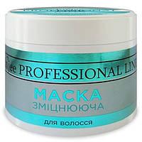 Маска для волосся Enjee Professional Line Репейная Зміцнююча 300мл