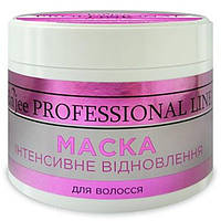 Маска для волосся Enjee Professional Line інтенсивне відновлення 300мл