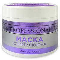 Маска для волосся Enjee Professional Line стимулююча 300мл