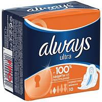 Прокладки ТМ Олвейс / Always Ultra Normal Plus №10