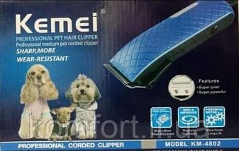Машинка для стрижки животных Kemei KM-4802, фото 2