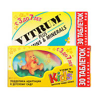 Витрум Кидс Плюс мультивитамины жевательные таблетки №30