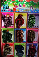 Нашивка на одежду (Аппликация нашивная) Арт 54 (9 шт)