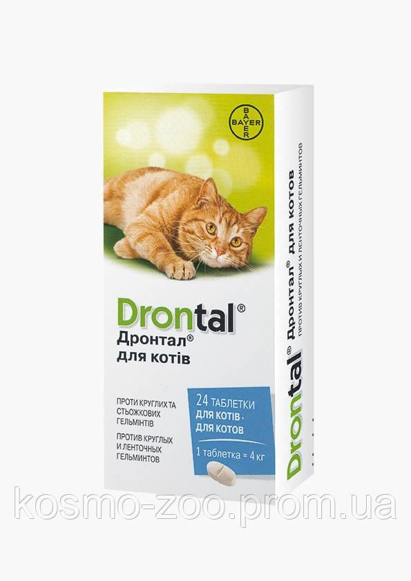 Дронтал против гельментов для котов, 8 таб.\уп. Цена за упаковку