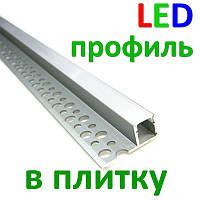 Профиль светодиодный для стен (в плитку) №33, фото 1