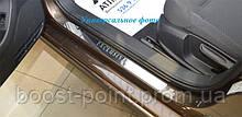 Защитные хром накладки на пороги Toyota auris II (тойота аурис 2012г+)