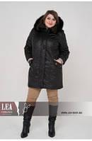 Женская куртка оптом большие размеры зима 2016
