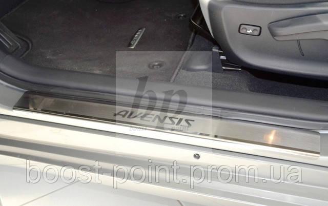 Защитные хром накладки на пороги Toyota avensis III (тойота авенсис 2009+)