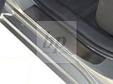 Защитные хром накладки на пороги Toyota avensis III (тойота авенсис 2009+), фото 2