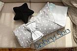 Конверт-одеяло легкий на выписку для мальчика со съемным синтепоном 100х80 см, фото 2