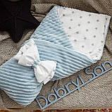 Красивый демисезонный  конверт - одеяло 98х78 см  для новорожденных, фото 7