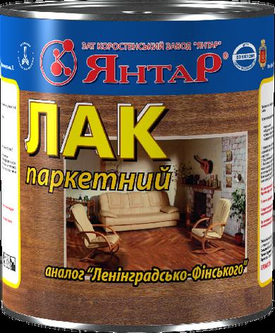 """Лак паркетний ленінградсько-фінський """"Янтар"""" , фото 2"""