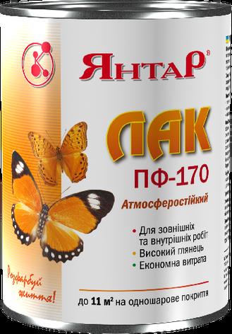 """Лак ПФ-170 """"Янтар"""" , фото 2"""