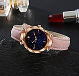 Трендові наручний годинник Starry Sky Watch powder, фото 2