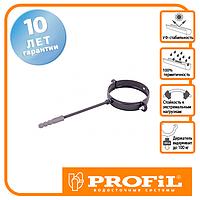 Держак труби Profil метал. L160 130 графітовий
