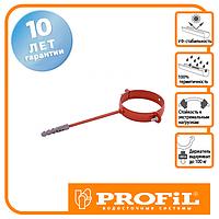 Держак труби Profil метал. L220 130 цегляний