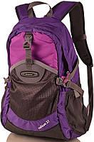 Детский рюкзак Onepolar W1581-violet фиолетовый 23 л