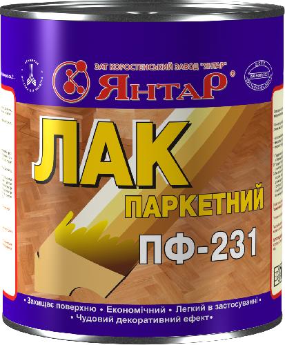 """Лак ПФ-231 """"Янтар"""""""