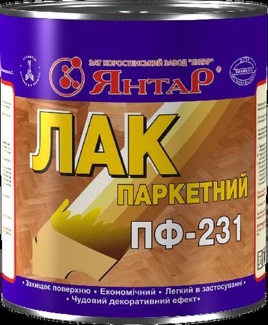 """Лак ПФ-231 """"Янтар"""" , фото 2"""