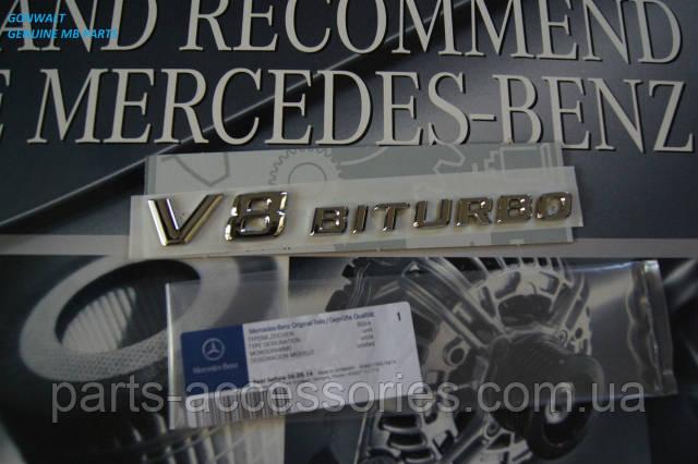 Mercedes ML GL, SL CL CLS S C Эмблема V8 BiTurbo Bi Turbo новая оригинал