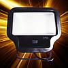 Светодиодный прожектор Luxel LP-50C 50W IP65