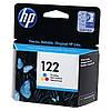 Заправка оригинальных картриджей принтеров HP  №121,  №122, №901 - черные; №121, №122, №901 – цветные