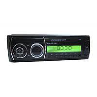 Автомагнитола 1092 ISO USB MP3 магнитола в авто