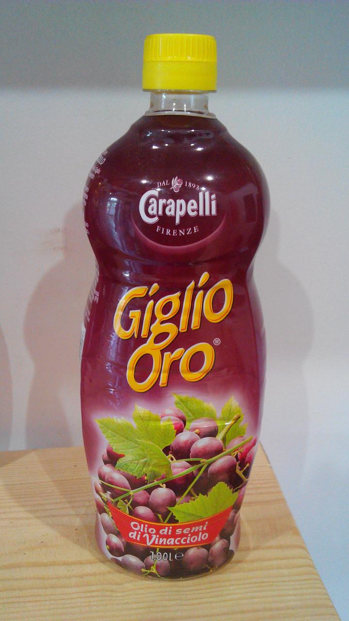 Масло из виноградной косточки Карапелли 1Л Италия