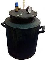 Автоклав бытовой 14 литровых и 20 пол литровых (г.Харьков)