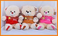 Мягкая игрушка Медвежонок 20см | Мягкие детские игрушки