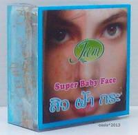 Мыло для лечения проблемной кожи с коллагеном, кокосовым маслом и салициловой кислотой