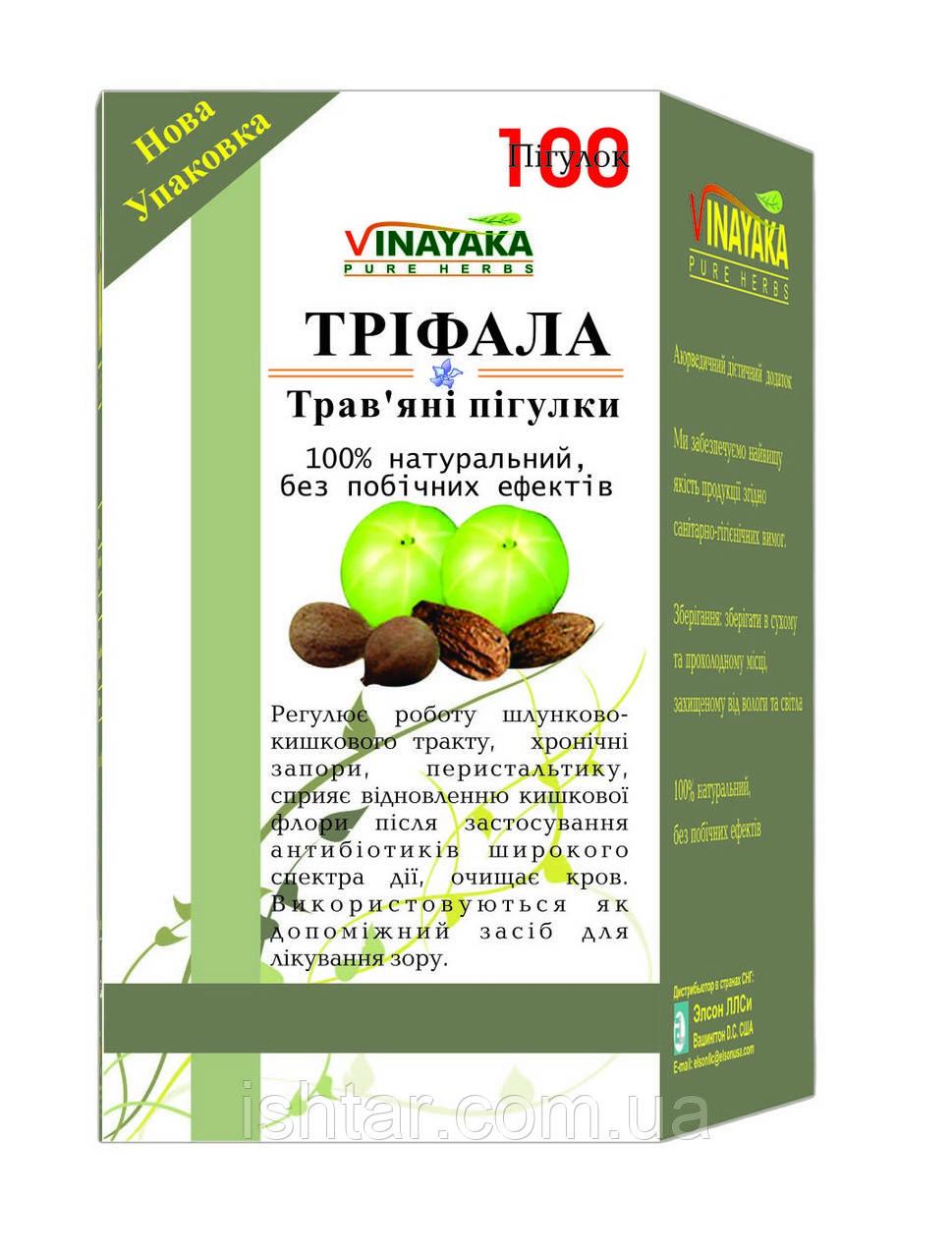 Трифала (Triphala) №100 таб. Vinayaka