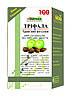 Травяные таблетки Трифала (Triphala) №100 Vinayaka