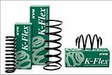 Пружины K-Flex производителя KYB (Каяба), фото 5