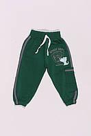Спортивные штаны для мальчиков (1-3 лет) , фото 1