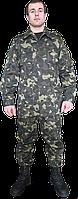 Костюм военнополевой камуфлированный