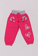 Спортивные штаны для девочек (1-3 лет) , фото 1