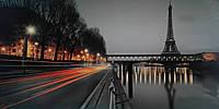 Фотокартина на двп Вид на Ночной Париж