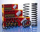 Пружины Suplex Суплекс передние, задние усиленные, фото 4
